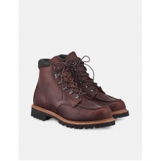 Men's Red Wing Shoes Red Wing Sawmill 6 Boot - Briar Brown Extra Wide Width Promotion RVZYRWVE